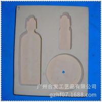 2018EVA发泡工厂订做化妆盒纸盒防震保护包装内托 冲压冲切成型