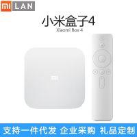 Xiaomi/小米 小米盒子4代智能4K高清网络电视机顶盒无线wifi家用