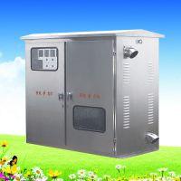 JXF不锈钢配电箱|不锈钢配电柜|阳泉低压配电箱生产厂家