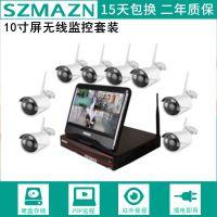 10寸屏4/8路无线监控设备套包 带屏无线WiFi手机远程看摄像头套装