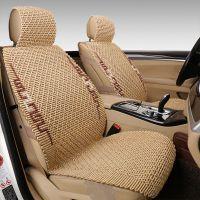 汽车坐垫座套夏季冰丝新款全包围四季通用皮革座椅套车垫专用座垫