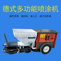 热门的建筑砂浆喷涂机都有哪些专业制造厂为你服务