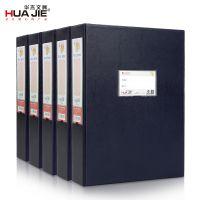 华杰皮革纹纸板档案盒2.5寸收纳文件盒塑料PP资料盒H813A H803A
