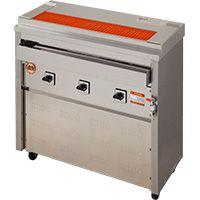 杉本优质代理日本HIGO-GRILLER烧烤机3P-210X