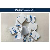 定制款白色双面胶 圆形eva泡棉胶 强力无痕双面泡沫胶模切加工
