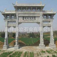 厂家供应天青石雕刻牌楼 园林陵园石头牌楼 可以定做