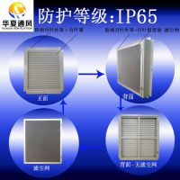 200W2402P001-出口专用百叶窗组件通风窗