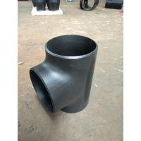 焊接三通 变径三通生产厂家
