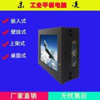 加工定制7寸工业平板电脑支持WIN7 8 10 XP