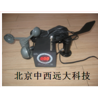 中西DYP 供应风速风向仪 型号:FC633-FC-618库号:M22312