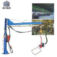 德力汽车钣金悬挂式点焊机 吊焊机