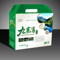专业厂家定制-蜂蜜包装设计