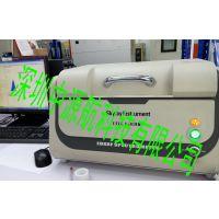 【卤素升级—升级卤素-天瑞仪器EDX1800b天瑞仪器EDX卤素升级