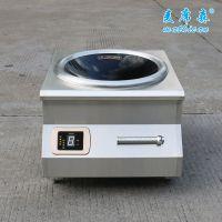 方宁商用电磁炉8KW 餐厅电炒炉 台式电磁炉