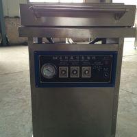 供应黑豆真空包装机厂家 肉制品真空包装机 烧烤真空包装机