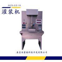 哪里有松香膏药 AGX-GZ-18膏药灌装机 膏药机