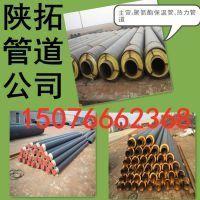 1020供应大口径32聚氨酯热力管道