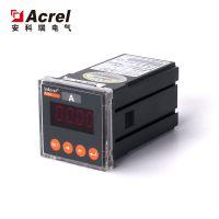 安科瑞单相电压表 48外形 数显表PZ48-AV