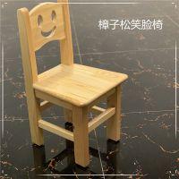 标准卡通小靠椅-幼儿园椅子-幼儿园桌椅-幼儿园家具 幼儿园实木小椅子加工厂