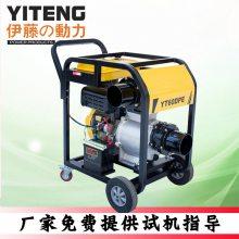 伊藤6寸柴油机防汛排水泵YT60DPE