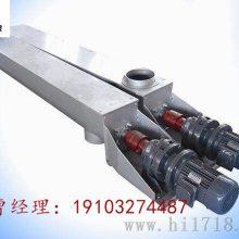加长螺旋输送机 国标螺旋输送机规格全工期短
