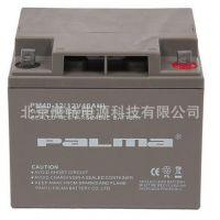 韩国PALMA八马蓄电池PM40-12|PALMA八马蓄电池12v40ah ups蓄电池