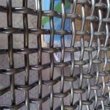 矿用筛网 不锈钢轧花筛网 直线式振动筛