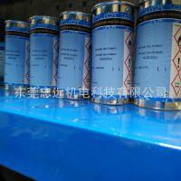 荷兰VISPROX印布油墨 伟色宝白色环保移印油墨/丝印油墨 2501EO