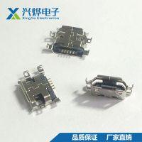 MICRO USB 接口 连接器-5PIN沉板0.8四脚插卷边