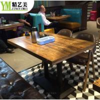 深圳精艺美订做茶餐厅餐桌 中餐厅桌子 旧式实木餐桌现代中式主题餐厅卡座沙发