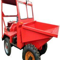 高性能柴油四轮自卸翻斗车 孟加拉国开发施工用前卸式翻斗车