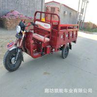 新款汽油三轮助力车150发动机三轮摩托车 燃油货运三轮车加工定制