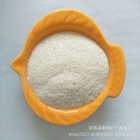 厂家直销云母粉 1250目绢云母粉 塑料油漆通用 量大优惠