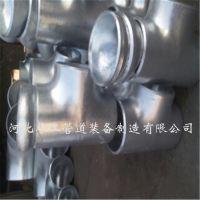 厂家直销 镀锌弯头DN100对焊三通 电力穿线焊接镀锌冷拔三通