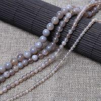 2018创意天然灰玛瑙散珠 手链diy串珠 时尚饰品配件材料厂家批发