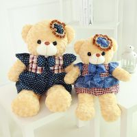毛绒玩具大号可爱泰迪熊裙子娃娃公仔儿童节女生日礼物 厂家直销