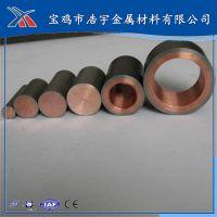 供应钛复合材料:钛铜复合板、钛包铜复合棒、钛铜复合管