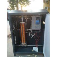 电加热电磁加热蒸汽发生器电离子高分子蒸汽锅炉工业全自动大功率