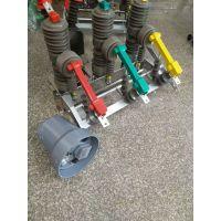 AB-3S-12/630真空断路器、高压真空开关/价格合理