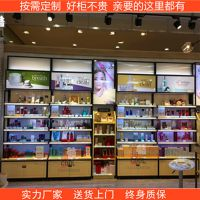 定做化妆品专卖店展示柜台装修效果图 美容美妆日化妆品店铺货架装修