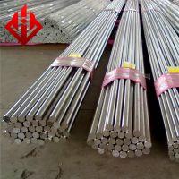 GH90高温合金板、GH90高温合金棒、管可加工定制