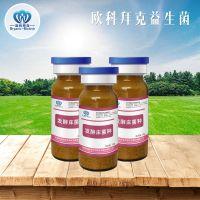 欧科拜克发酵床专用菌种养蛇菌剂养鸡鸭发酵床菌种