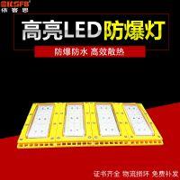 防爆模组灯200W 化工厂LED防爆高杆200瓦路灯