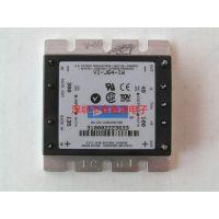 VI-J64-IW电源模块VICOR品牌