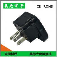 CE旅行插座转换器美国电源插头一转二美标转国标美式转化