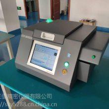 淄博EDX8600EM粮食重金属检测仪市场价格