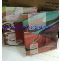 原装美国进口潘通色卡/PANTONE色卡/国际标准专色可撕色卡本  C+U