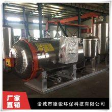 北京家禽无害化处理设备 海淀区湿化机 健康环保