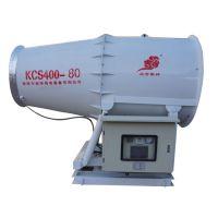 北华KCS400工地环保除尘雾炮市政拆迁扬尘除尘降温风送式喷雾机