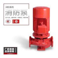 立式单级消防泵_喷淋泵_消火栓泵_温州消防泵生产厂家